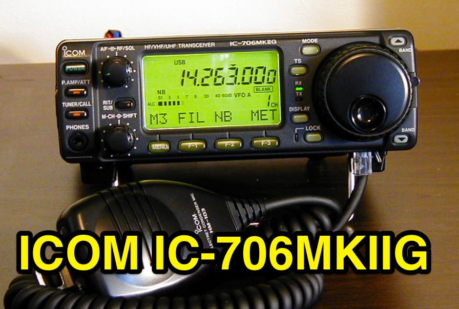 Kenwood Amateur Radio Parts 114