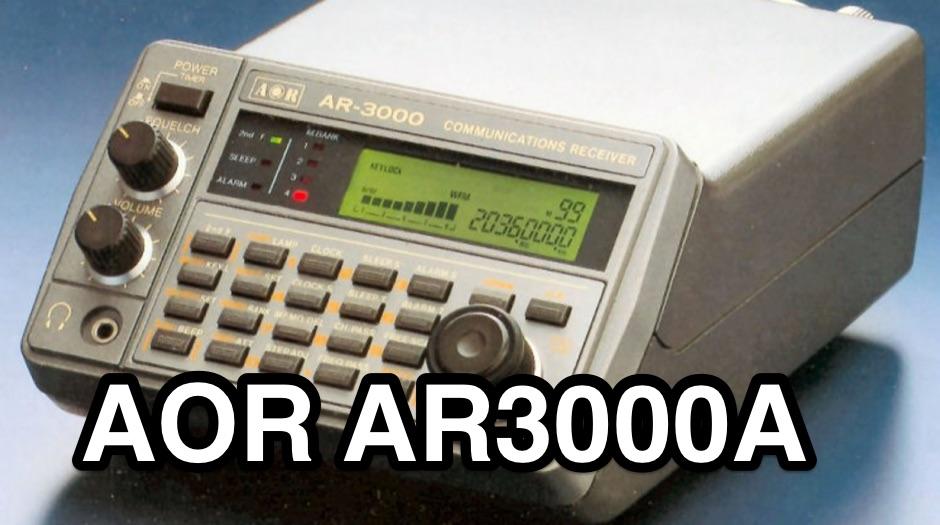 AOR AR3000A User Manual