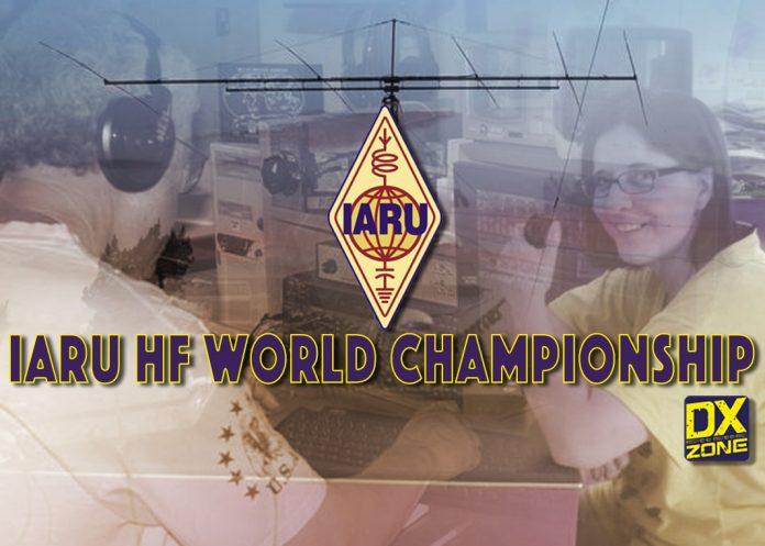 IARU HF Contest