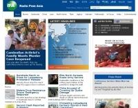 RFA: Radio Free Asia