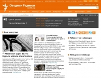 RFE/RL Uzbek Website