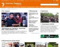 Radio Azattyq - RFE/RL