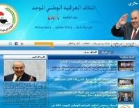 Iraqi National Accord (I.N.A)