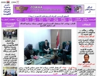 Zowaa - Assyrian Democratic Movement