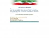 Iran Resistance Mojahedin
