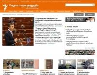 RFE/RL Georgian Service Site