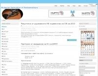 Bulgarian Federation of Radio Amateurs