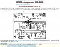 Icom IC-746 mods