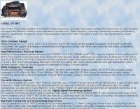 Yaesu FT-857 description