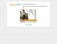 7N2JZT Blog