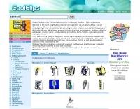 Microphones clip art