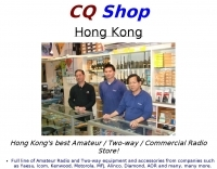 CQ Shop  Ham Radio Store Hong Kong