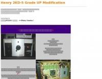 Henry 2KD-5 Grade UP Modification
