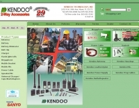 Kendoo Batteries