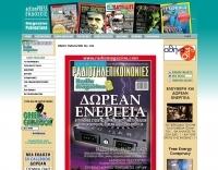 Radio Magazine