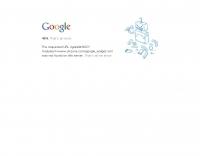 DXZone iGoogle Gadget