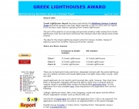Greek Lighthouse Award