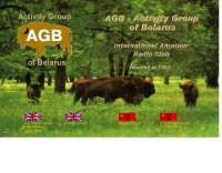 AGB Activity Group of Belarus