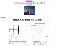 3 Element Long Yagi for 6 meters