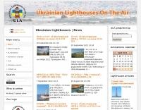 Ukrainian Lighthouses on the Air