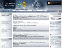 Ukrainian HF portal
