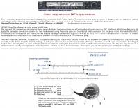Radio-TNC wiring