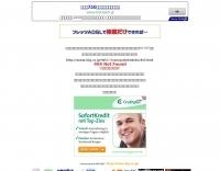 Japan DX Web Cluster