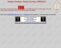 Sabah Amateur Radio Society