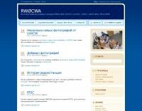 RW0CWA Contest Club