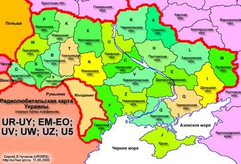 Ukraine ham map