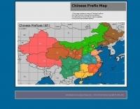 Chinese Ham Prefix Map