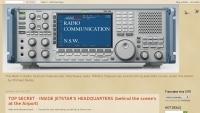 Scan Radio NSW