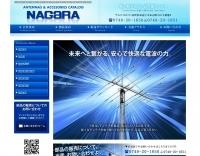 Nagara Antennas