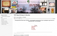 TOP Band Dxing in Ukraine