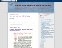 Isle of Man Amateur Radio Society  (GT1IOM)