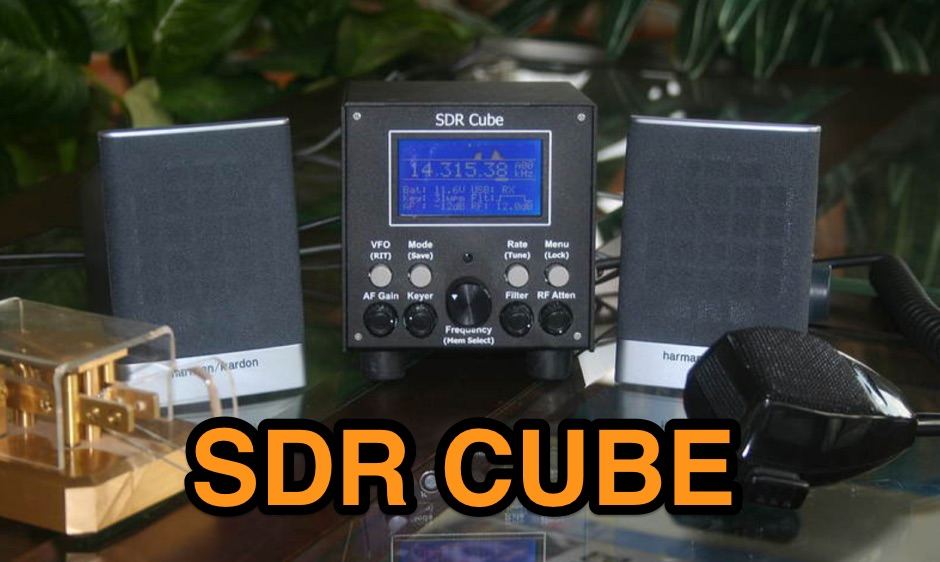 SDR Cube