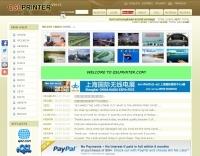 QSL Printer.com