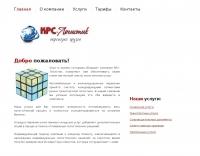 KPC Ham radio web site