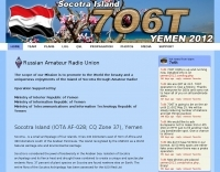 706T Yemen Official Web Site