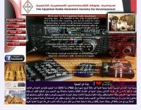 Egypt - RASD