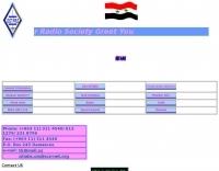 Syria - SSTARS