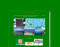 PJ5J St. Eustatius 2012