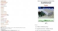 Soft66