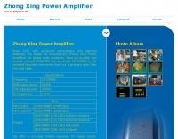 HF-series Power Amplifier