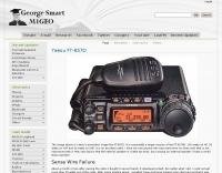 FT-857D Sense Wire Failure