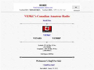 Yaesu FT-817 Information