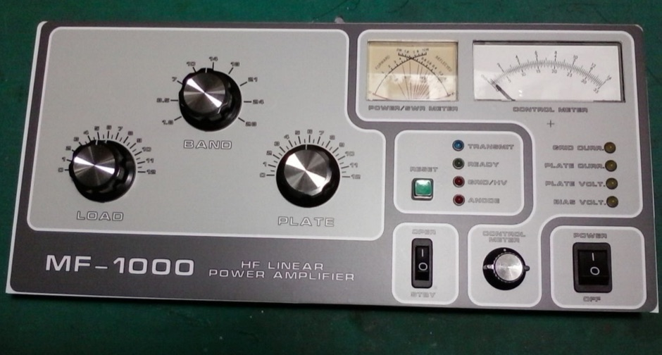 HF 1 KW Home Made Amplifier