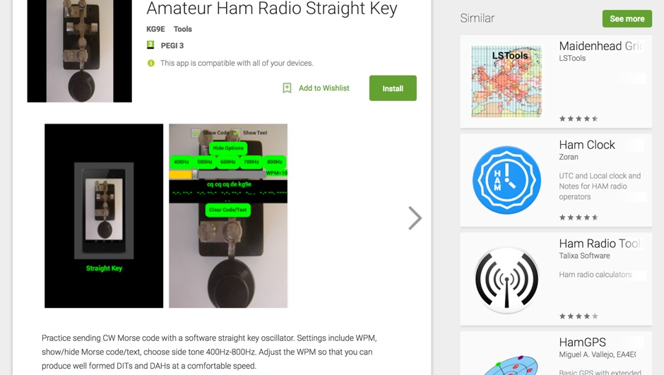 Amateur Ham Radio Straight Key - Android App