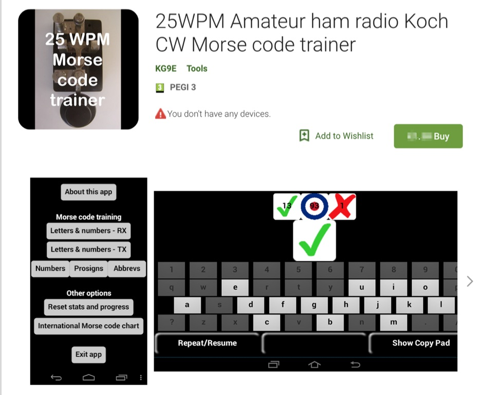 25WPM Morse code trainer - Android App