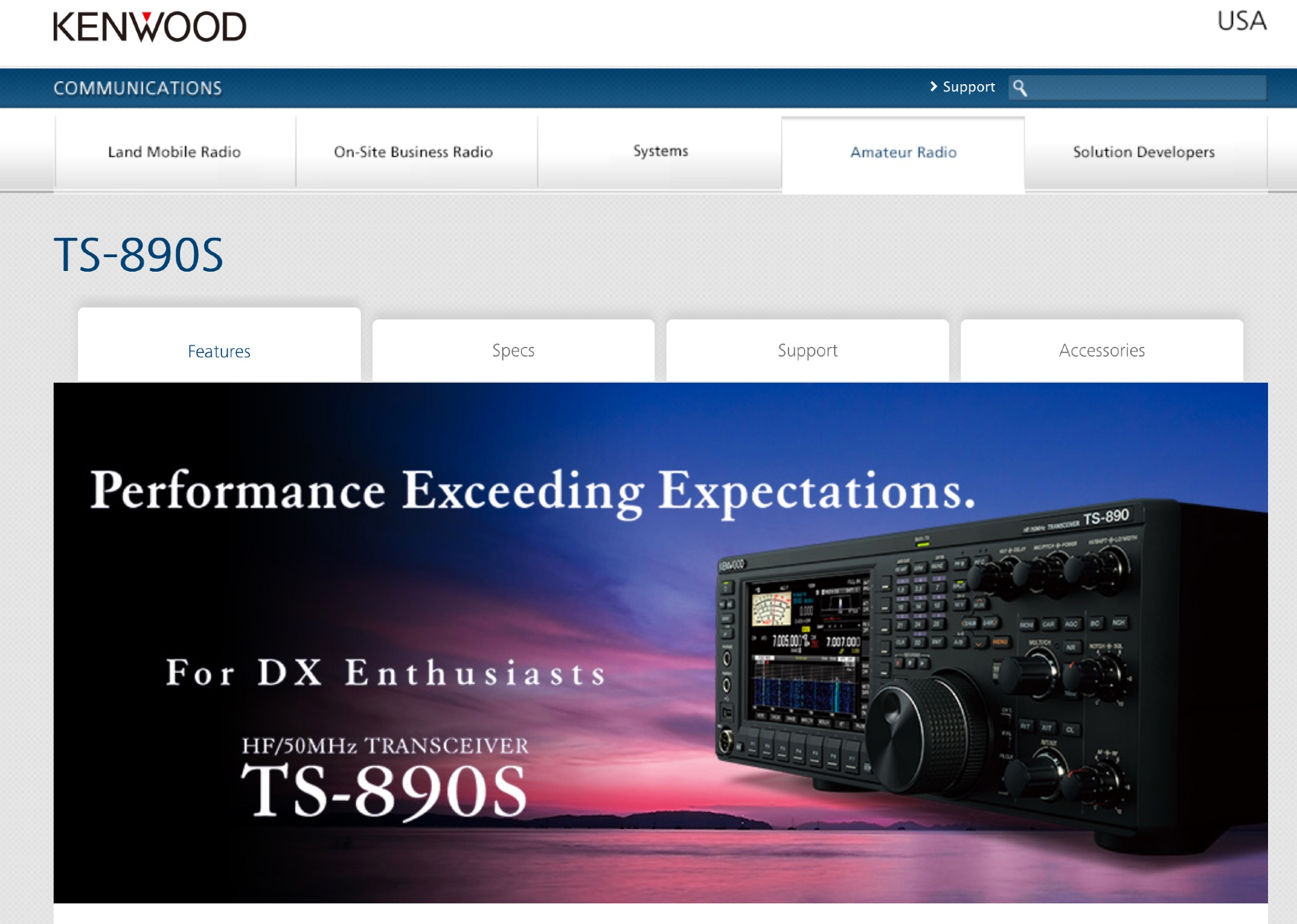 Kenwood TS-890S Official Web Site